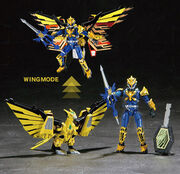 Thunder Ryukendo Eagle