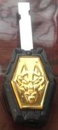 Wolf Key