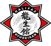 Ryuseikan Logo