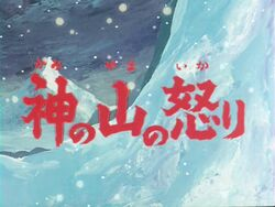 Ryu ep11 title