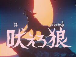 Ryu ep19 title