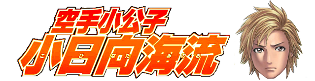 File:KSKM-Wiki-wordmark (big)4.png