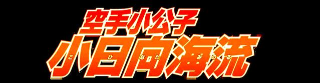 File:KSKM-Wiki-wordmark (big)2.png