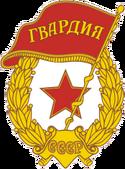 Soviet1