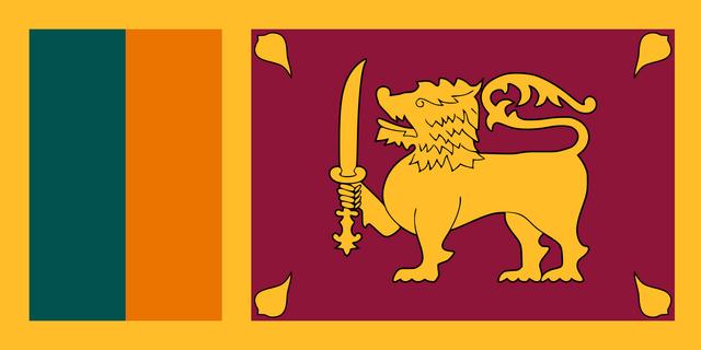 File:Sri Lanka.png