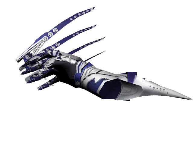 File:Claw front.png