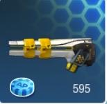 RAIL GUN (2)