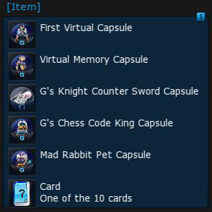 Cube Capsule | S4 League Wiki | FANDOM powered by Wikia