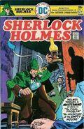 Holmes DC solo