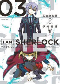 I am Sherlock 03