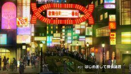 Kabukicho Sherlock Titel 01
