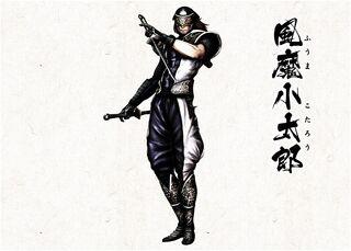 Yukiden - Kotaro
