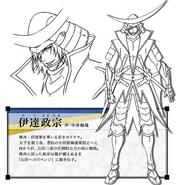 SBJE Masamune Concept Art