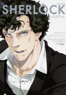 Sherlock 3 (Manga)