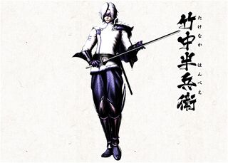 Yukiden - Hanbei