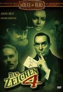 Zeichen DVD