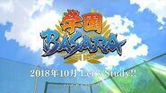 TVアニメ『学園BASARA』PV第2弾
