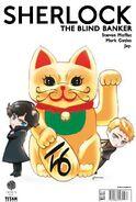 Sherlock 2.2 Cover D (Manga)