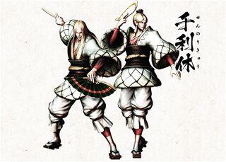 Yukiden - Rikyu