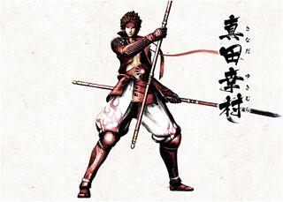 Yukiden - Yukimura