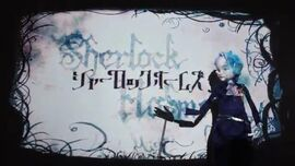 Sherlock Holmes 2014 Titel