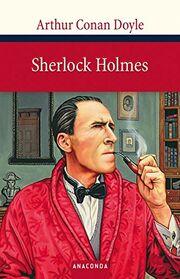 Holmes anaconda verlag