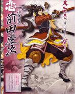 SengokuBASARA2192