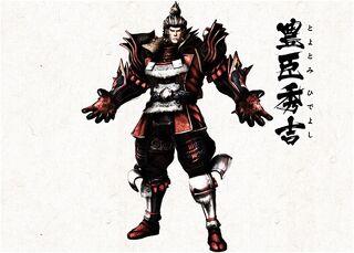Yukiden - Hideyoshi
