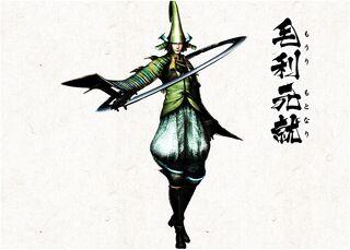 Yukiden - Motonari