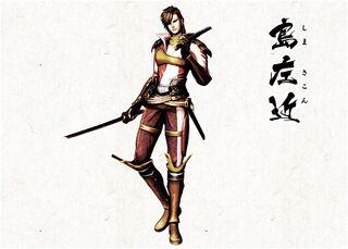 Yukiden - Sakon