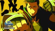 SBJE Ieyasu SS