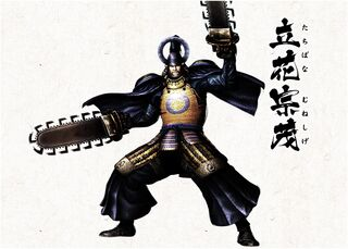 Yukiden - Muneshige