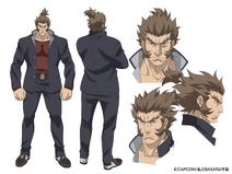 Hideyoshi gakuen