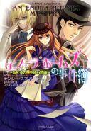 Enola Holmes 2 (Japanisch)