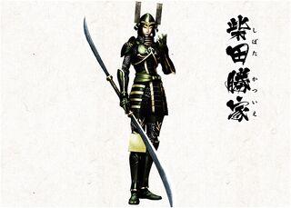 Yukiden - Katsuie