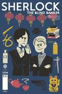 Sherlock 2.3 Cover C (Manga)