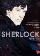 Sherlock 2 (Manga)