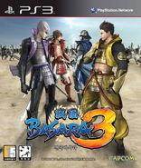 Basara3 cover
