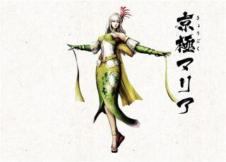 Yukiden - Maria