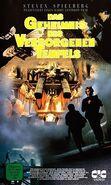 Das Geheimnis der Verborgenen Tempels VHS