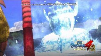 PS4 PS3『戦国BASARA4 皇』先出しほぼ!10秒劇場「炎信玄、氷謙信」