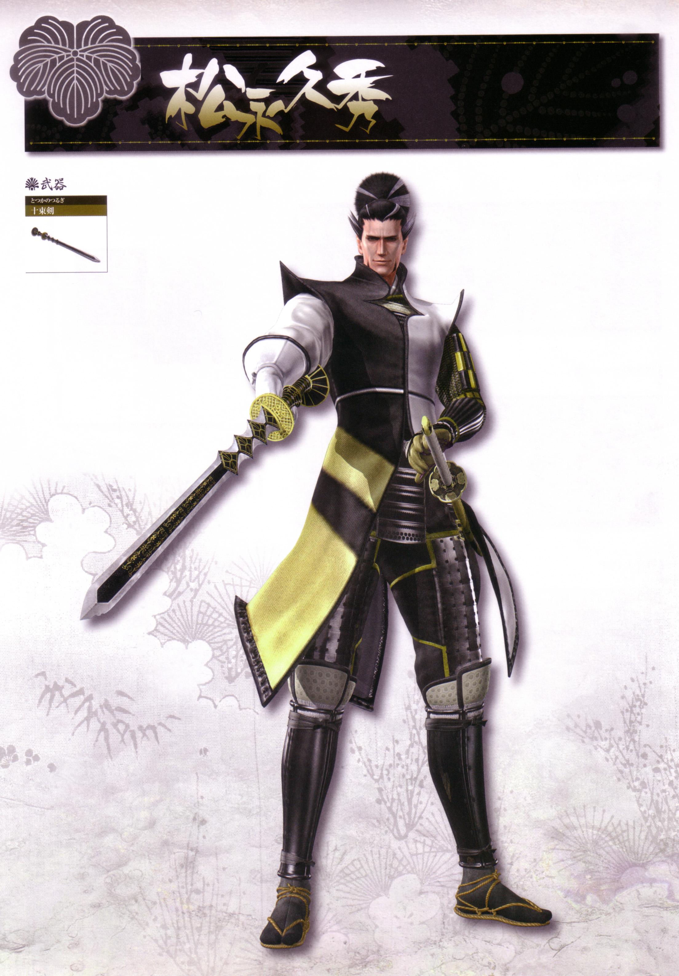 image sengoku basara 2 heroes render jpg sengoku basara wiki