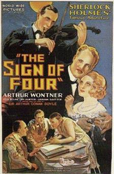 Zeichen 1932