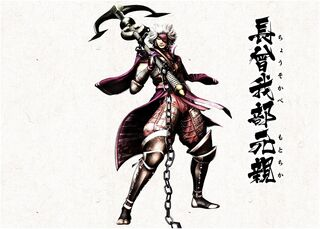 Yukiden - Motochika