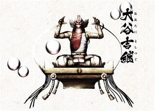 Yukiden - Yoshitsugu