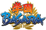 Gakuen logo