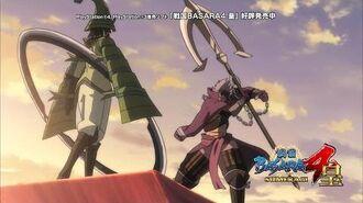 PS4 PS3『戦国BASARA4 皇』先出しほぼ!10秒劇場「瀬戸内決着」