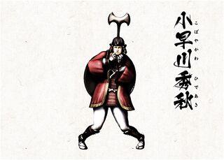 Yukiden - Hideaki