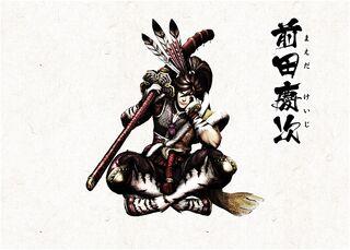 Yukiden - Keiji