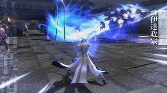 PS4 PS3 『戦国BASARA 真田幸村伝』 伊達政宗 バサラ技